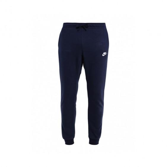 NIKE Pantalon de survêtement Nike Skinny - 804465-451